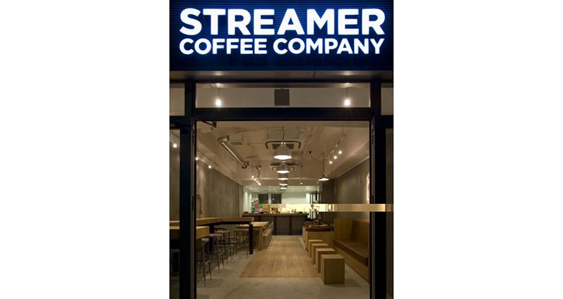 streamer1