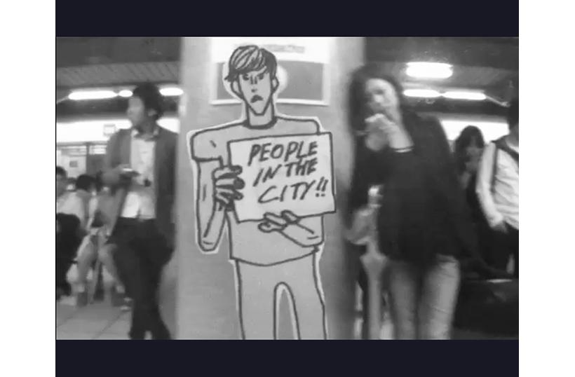peopleinthecity