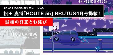 shinsuke-01