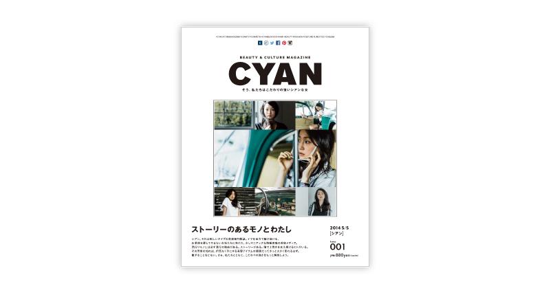 cyan-03
