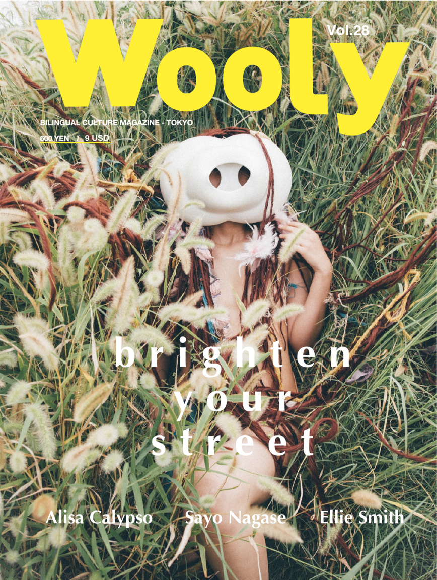 "Wooly Magazine vol.28 ""brighten your street"""