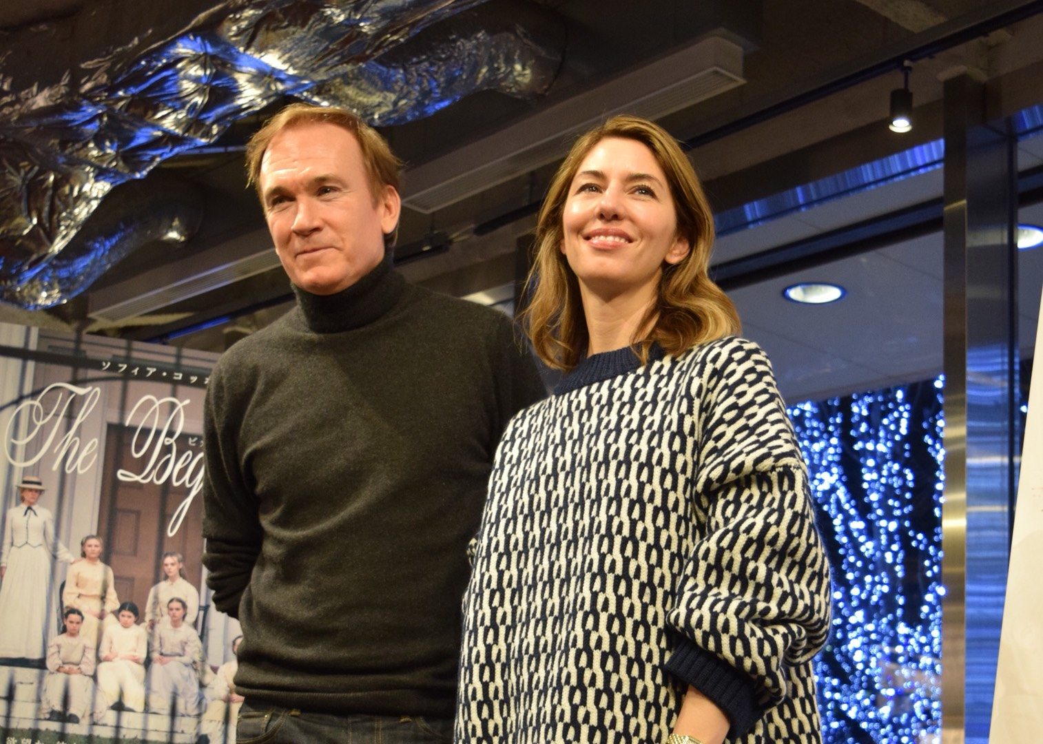 Sofia Coppola and Andrew Durham Talk session
