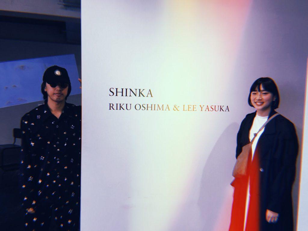 『SHINKA』