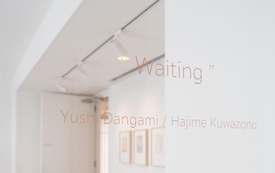 """""""Waiting"""" by Hajime Kuwazono & Yushi Dangami"""