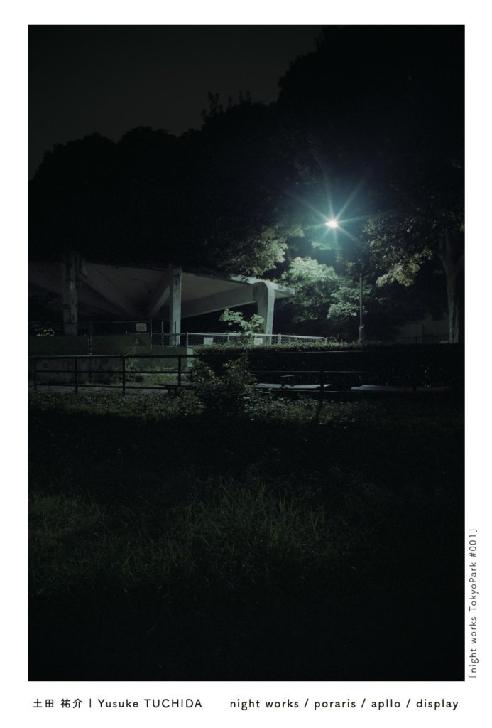 [night works / polaris / apllo / display]-PHOTO  EXHIBITION by Yusuke Tsuchida