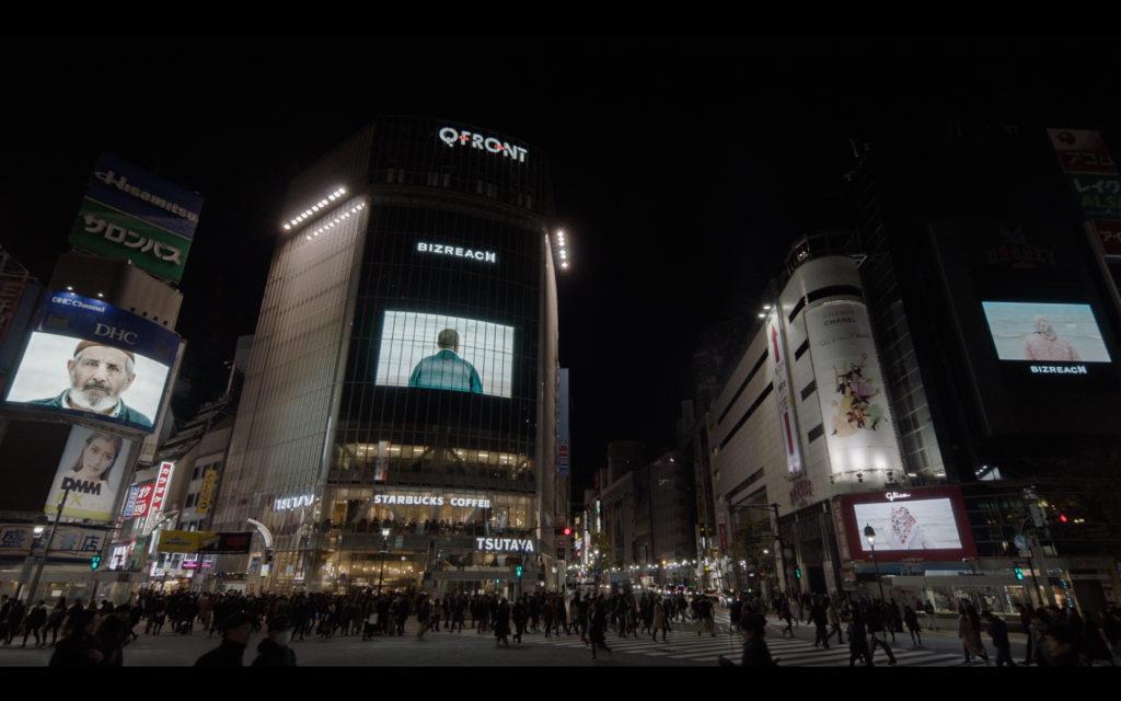 Sophie Calle ―フランスから東京へ―