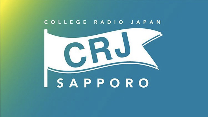 CRJ 最新チャート&PICK UP Vol.6